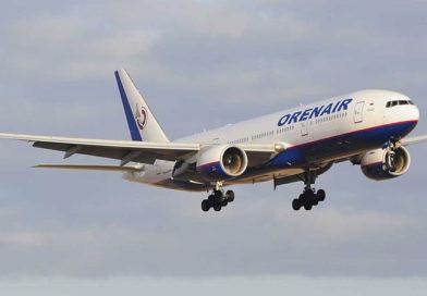 Сочи Ижевск авиабилеты цена от 8651 рублей расписание